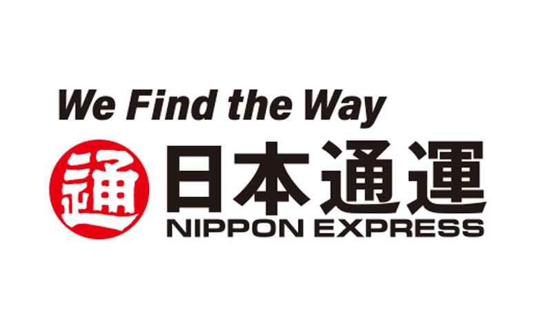 ユーザー様事例のご紹介-日本通運株式会社-ロゴ