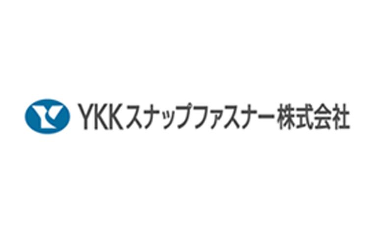 ユーザー様事例のご紹介-YKKスナップファスナー株式会社-ロゴ